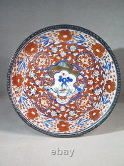 Ancient Porcelain Dish A Decor Imari Silver Circle Massive Pearl Decor Flowers