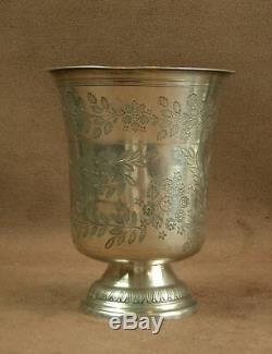 Beautiful Old Timpani Tulip On A Small Pedestal Silver Minerva Richly Carved