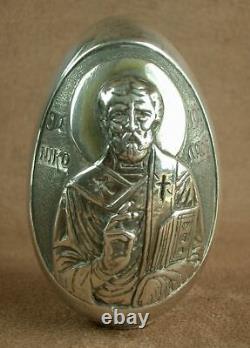 Beautiful Russian Icon Egg Silver Massive Double Face Ancient