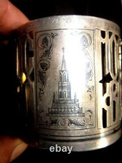 Old Russian Massive Silver Cup Moscow