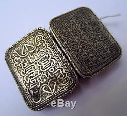 Old Silver Box Suras Quran Empire Mughal India