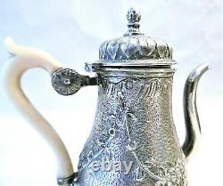 Small Old Pourer, Solid Silver, Minerva Punch, Master's Work