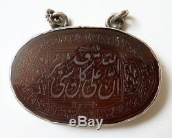 Solid Silver Pendant + Carnelian Intaglio Engraved Ancient Arabic Koran